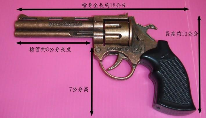 火花的火炮枪(或称火药枪)